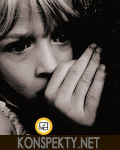 240px-Scared_Child_at_Nighttime
