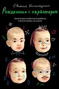 baby-club-belonoshchenko-process-02-01