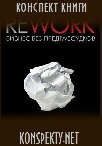 re-rework-cover.indd