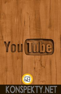 youtube_wood_wallpaper_by_tomefc98-d596arg
