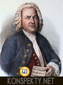 Original Caption: John Sebastian Bach (1685-1750). From the lithograph by Schlick, after Hausmann.